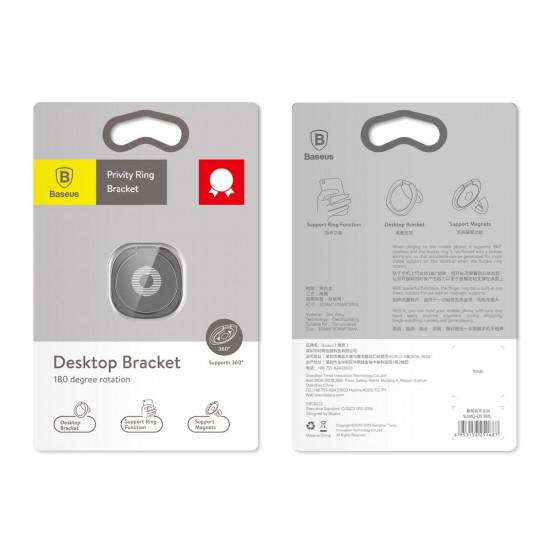 Baseus Privity Ring Holder - Δαχτυλίδι Συγκράτησης Κινητού / Tablet - Βάση Στήριξης - Gold - SUMQ-0V