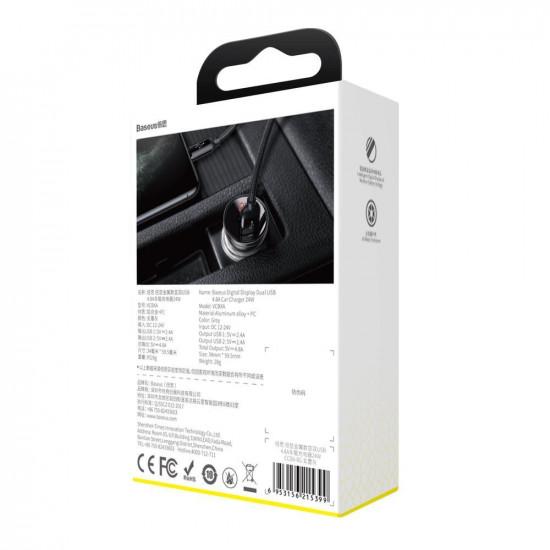 Baseus Digital Display Φορτιστής Αυτοκινήτου 4.8A με Δύο Θύρες USB - Silver - CCBX-0S