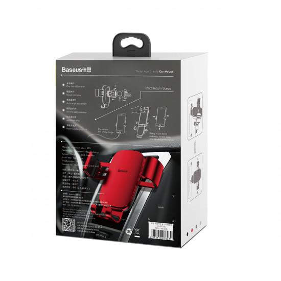 Baseus Metal Age Gravity Car Air Vent Mobile Holder - Universal Βάση Αυτοκινήτου Αεραγωγού - Red - SUYL-D09