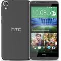 HTC Desire 820 / 820 Dual